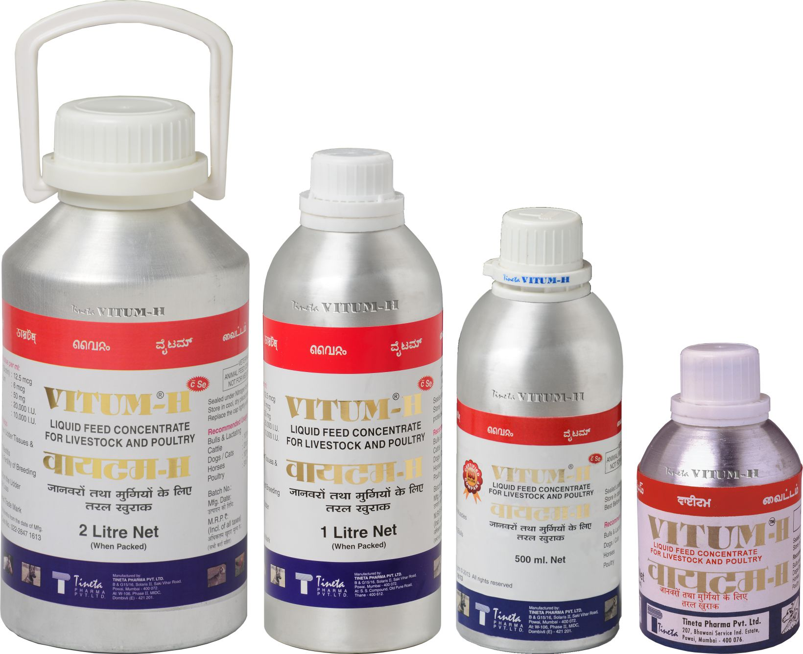 vitamin injekciók a látáshoz)